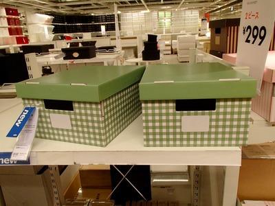 IKEAのグリーンの箱PINGLA_[0].jpg
